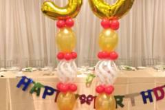 50th-Birthday-Quicklink-Arch